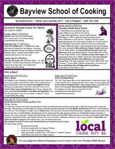 BSC Spring 2017 Brochure